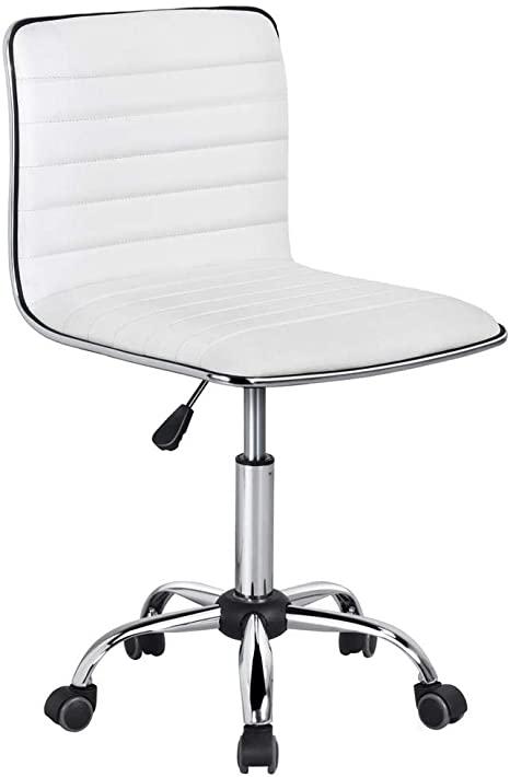 Yaheetech Verstellbarer Bürostuhl aus PU-Leder mit niedriger .