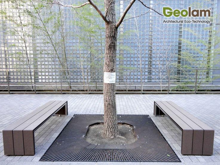 Waseda Universität in Tokyo, Aussenmöbel | Geol