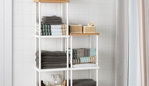 Ikea Badezimmer Regal | Badezimmer regal ikea, Badezimmer regal .