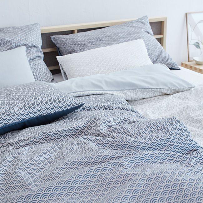 Naoko aus Baumwoll-Satin | Satin bettwäsche, Bettwäsche und Sat