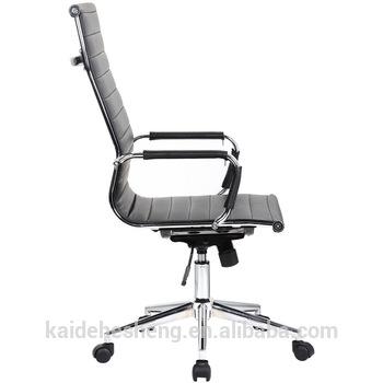 Moderne Leder Chrome Basis Swivel Lustige Bürostühle - Buy Moderne .