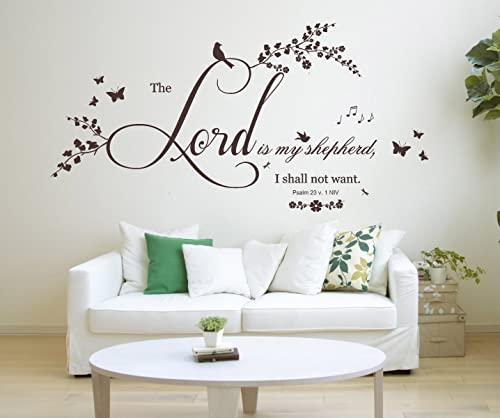 Psalm 23 v 1, NIV christliche Bibelvers Zitat, Vinyl Wandkunst .