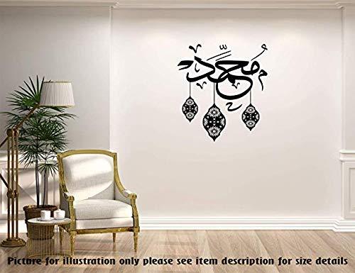 Muhammad (pbuh) islamische Wandkunst Aufkleber Muslim Home Decor .